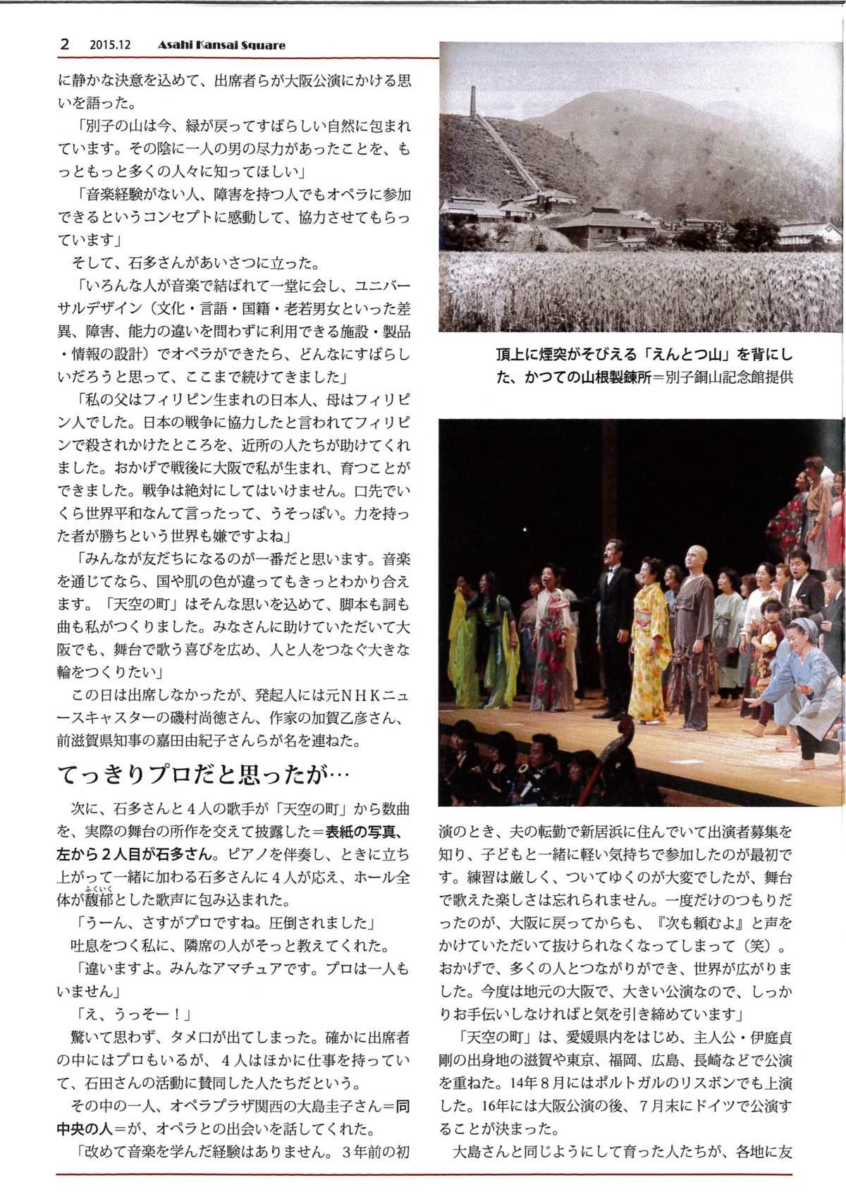 ようこそ!東京オペラ協会のホームページへ!